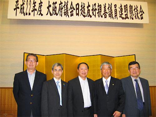 大阪府議会日越友好親善議員連盟懇談会
