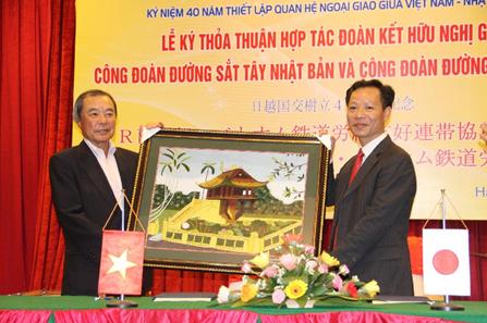 フオンベトナム鉄道労働組合委員長から記念品を受け取る森理事長